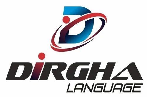 Punjabi to English Language Translation in Jetalpur Road