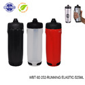 Sports Sipper Bottle -WBT-92-Running-Elastic
