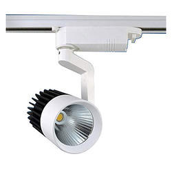 28W Cup LED Track Light