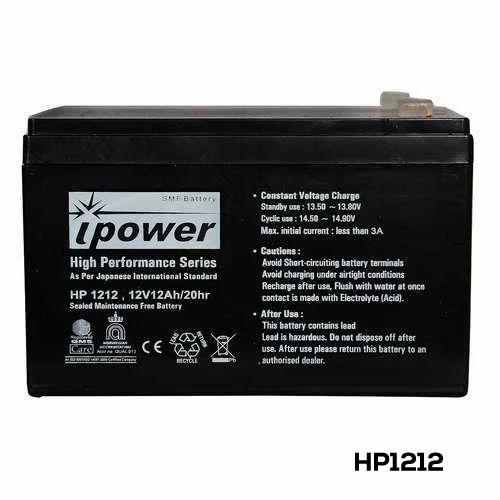 Hp1212 Ups Battery