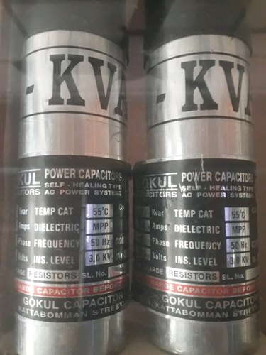 Fan Capacitor & Lighting Capacitors Manufacturer from Coimbatore
