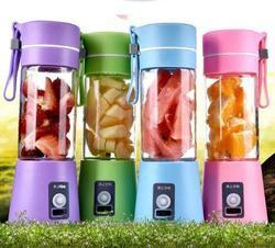 200Watts Mix Portable Rechargeable USB Electric Juicer Bottle