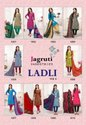Jagruti Industries Ladli Vol-6 Printed Cotton Dress Material Catalog