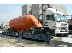 Weigh Bridge System