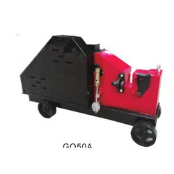 GQ50A Rebar Cutter