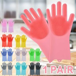 Silicone Rubber Scrubbing Gloves For Dish Washing And Pet Grooming (Multi Color)