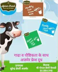 Ajmer Fresh Pasteurized Milk