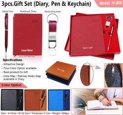 Diary, Keychain and Pen Gift Set