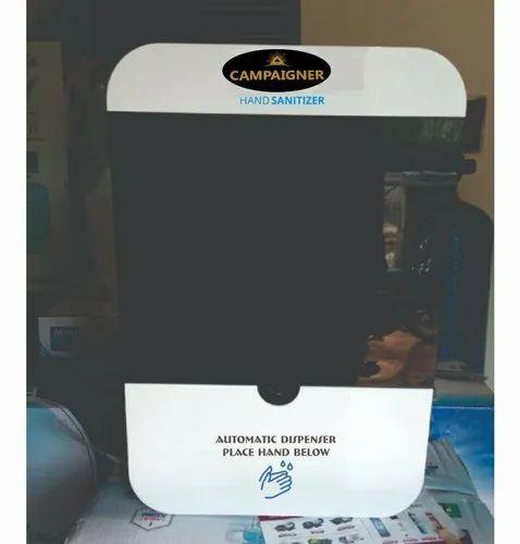 Hand Sanatizer Dispenser