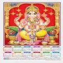 Art Paper Calendar Printing Service In Chennai