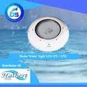 Under Water Light LED 12V / 12W