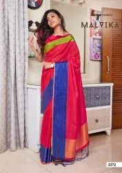 LT Branded Saree
