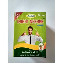 Dhaat Nashak Churan