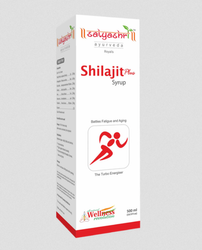 Shilajeet Boxes