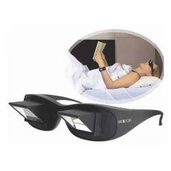 Lazy Reader