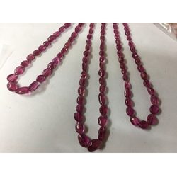 Pink Tourmaline Faceted Oval Beads