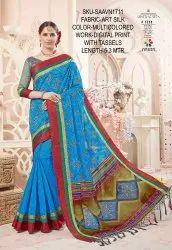 Rachna Art Silk Digital Printed Saavn Catalog Saree For Women 11