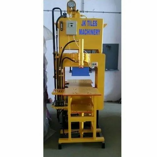 Automatic Concrete Paver Making Machine