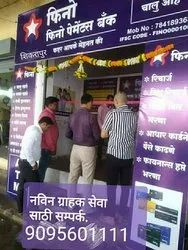 Mini Automated Teller Machine Research Company Fino Payment Bank, in Latur, Banking