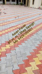 Concrete I Shep I Shaped Paver Block, Dimensions: I Shep