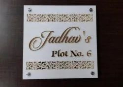 Square Glass Name Plate