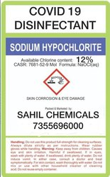 Sanitization Chemical Tunnel Sanitizer Anti Covid
