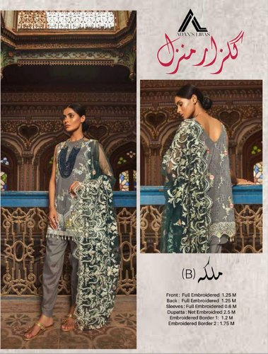Swiss Voile Party Wear Pakistani Suits