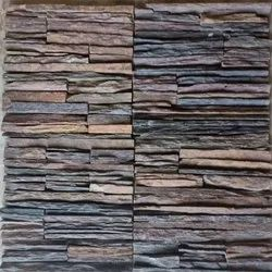 Kund Waterfall Stone Wall Cladding
