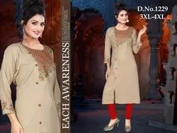 Beige Color Embroidery Rayon Kurti