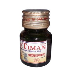Shaktiman Capsule, For Oral, Grade Standard: Medicine Grade