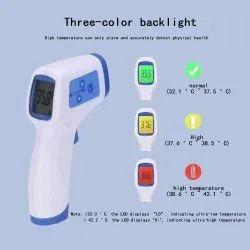 Branded Non-Contact Medical Human Infrared Temperature Gun
