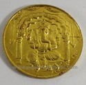 Lord Ganesh Coin