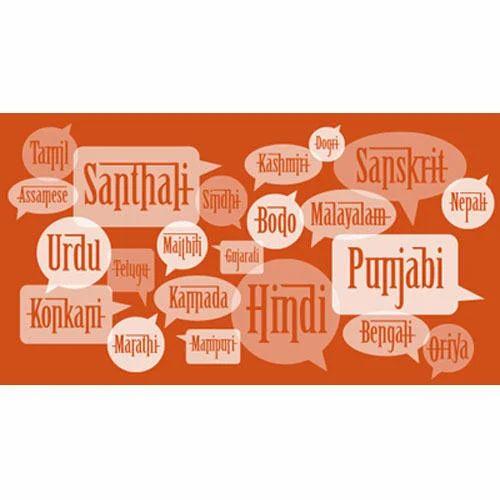 Hindi Translation Services in Rohini, Delhi | ID: 10528100412
