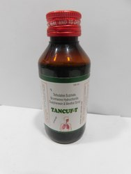 Ambroxol Guaiphenesin Terbutaline and Menthol Syrup