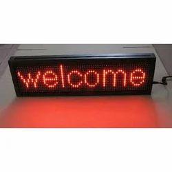 Vinyl Glow Sign Board