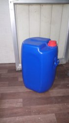 Blue Chemicals HDPE Narrow Round Mouth Drum, Capacity: 50 Liter