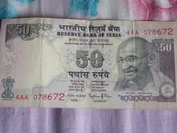 Retailer of 786 Ten Rupees Indian Currency & 1616 Coin by