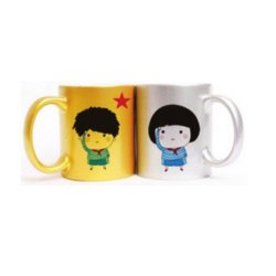 Silver And Golden Mug