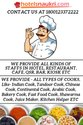Cook Supplier
