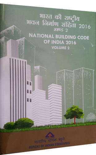 National Building Code Of India Book