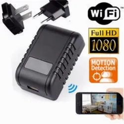 Night Black Hidden Camera Wall Charger, For Security