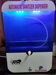 AUTOMATIC SANITIZER DISPENSER WITHOUT SANITIZER