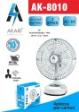 AK-8010 Rechargeable Fan With LED Light