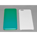 Plastic Back Sublimation 3d Mobile Cover, Packaging Type: Box