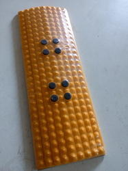 Yellow Abs Plastic Acupressure Power Mat, for Personal, For Foot Mat