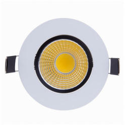 50W Maxi-R LED Recessed COB Down Light