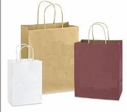 62623139277 Paper Bags in Bengaluru