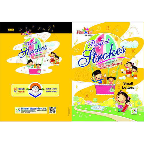LKG Class Book - LKG Hindi Book Manufacturer from Greater Noida