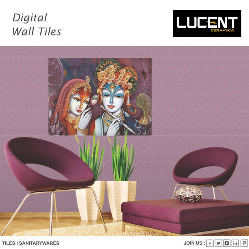 Lucent Ceramic Glossy Printed Wall Tile, Size: 30 X 45 Cm