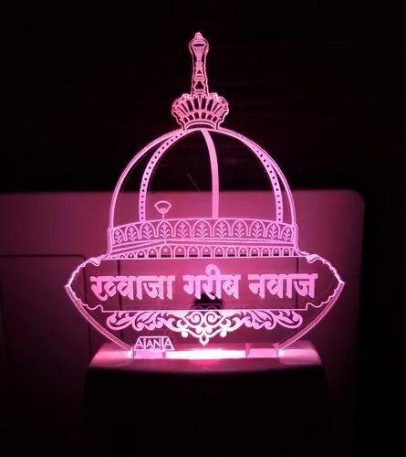 Ajanta Khwaja Ajmer Sharif Islamic 2085 3d Night Lamp